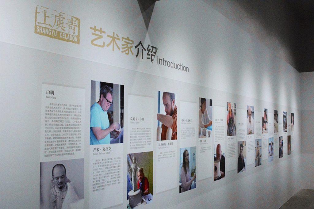 22-shangyu-museum