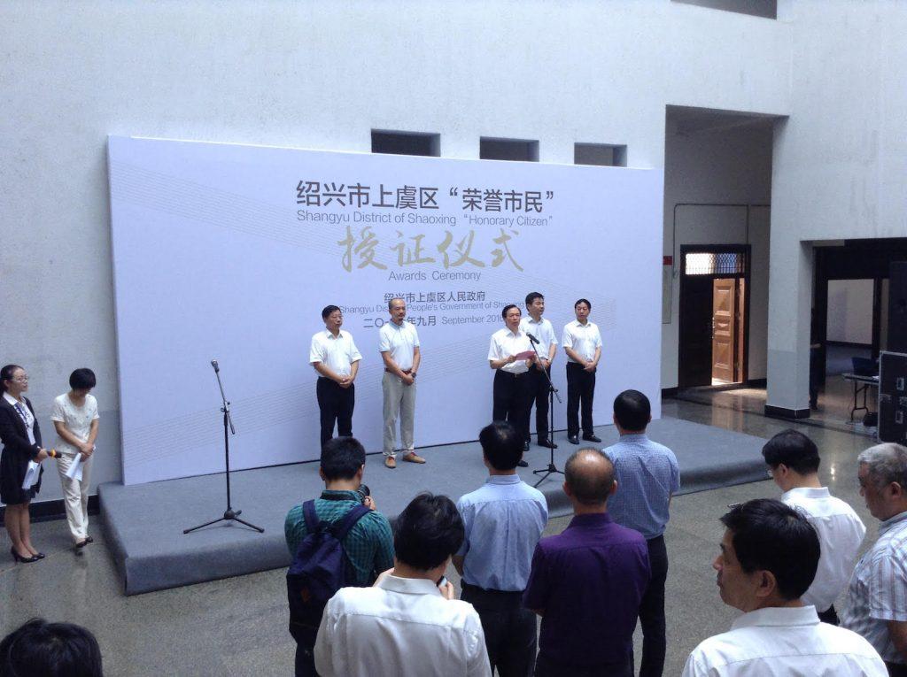 opening-expo-30-september