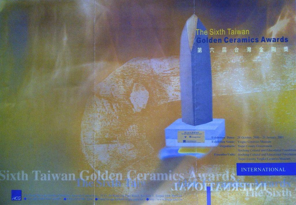 2000 Taiwan