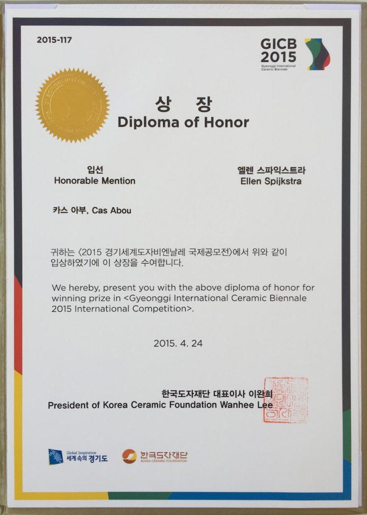 2015 GICB diploma of honor