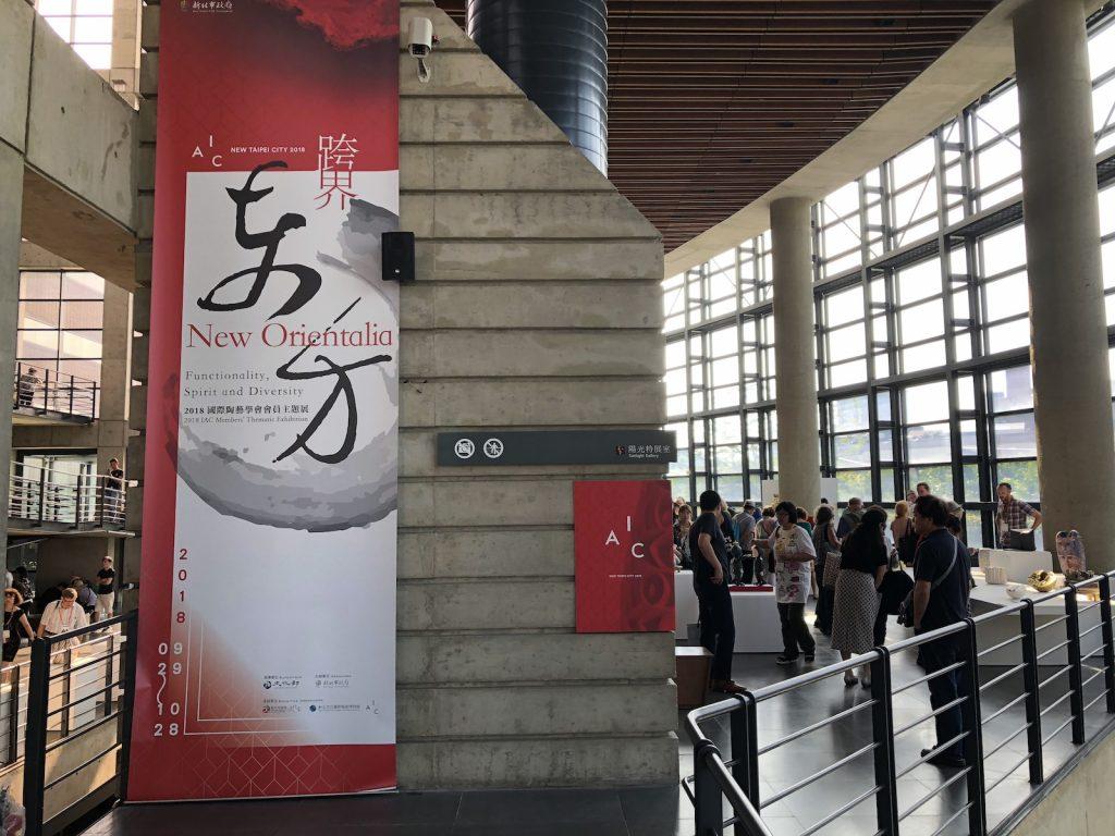 New Orientalia-New Taipei Yingge Ceramics Museum